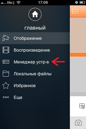 http://vidimost.com/image/data/stati/91g3.png
