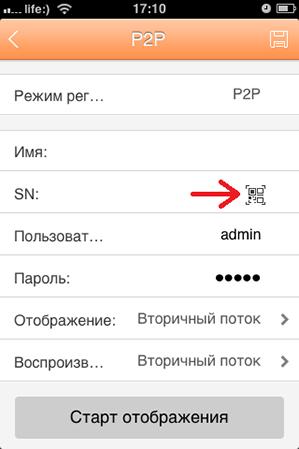 http://vidimost.com/image/data/stati/93g3.png