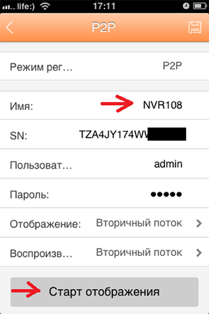 http://vidimost.com/image/data/stati/95g3.png