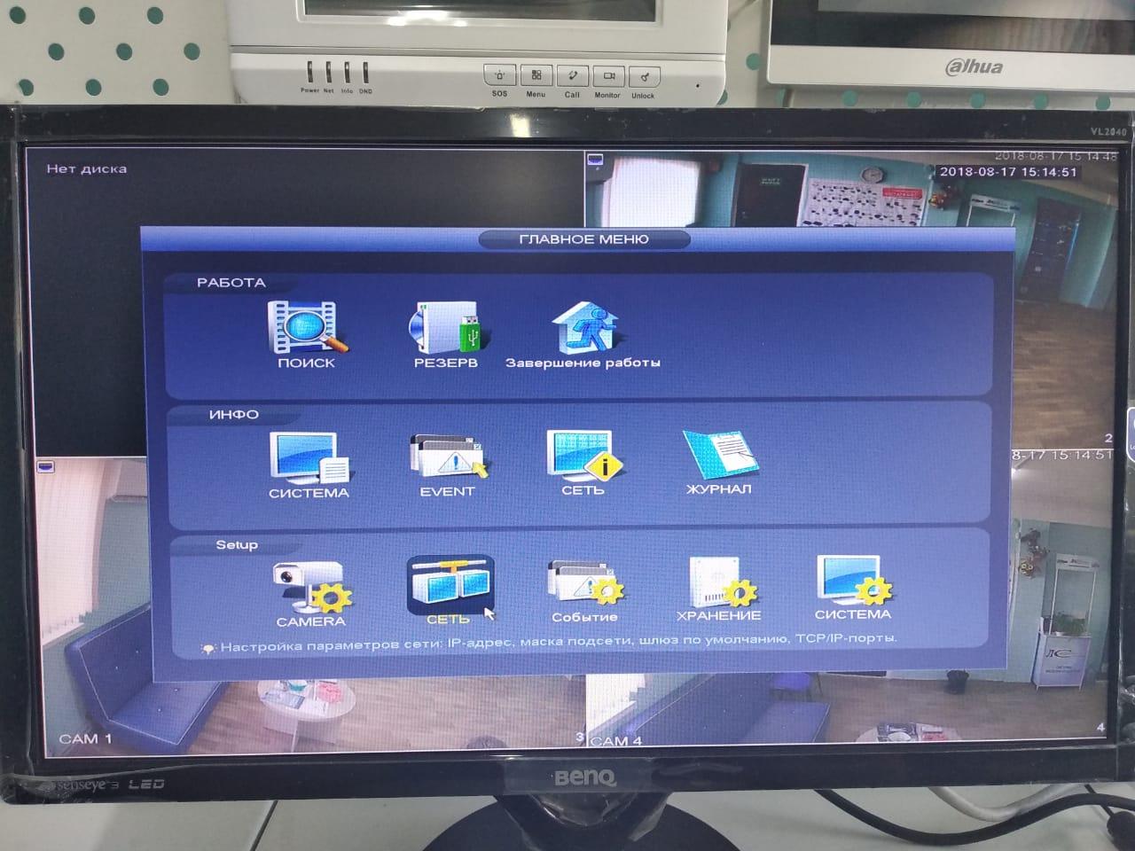 Добавление IP-камеры серии Uniview в Dahua PoE NVR - ЛС Сервис компани